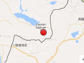 哈萨克斯坦发生5.4级地震 新疆多地有震感