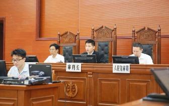 东兴市法院联合东兴市纪委开展廉政警示教育工作