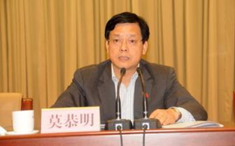 万州书记莫恭明:确保大局稳定 促进公平正义
