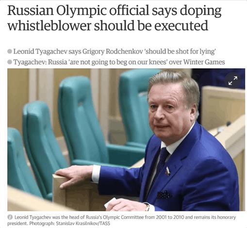 俄高官:不会跪求参加奥运