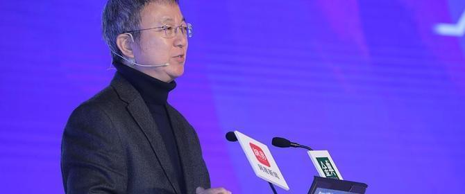朱民在2017网易经济学家年会上演讲