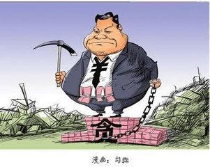 """严查""""小官大贪""""!惠州开展异地交叉抽查复核"""