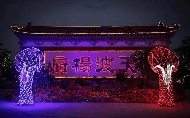 """2017天波杨府首届""""梦幻杨府""""光影啤酒音乐节邀您相约"""