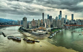 重庆多个事业单位公开招聘251人 部分即日起报名