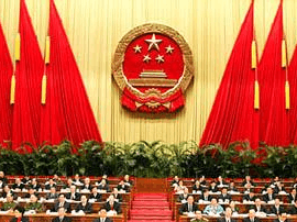 唐山市十五届人大常委会举行第三次会议