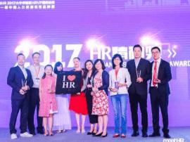 首届大中华区HRVP高峰论坛成功举办:向世界发出中国HR