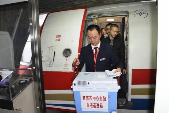 宜昌至宁波飞机时刻表