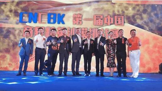 "CNCBK商界精英沙漠挑战赛南京发布会 揭秘""体育+""新"