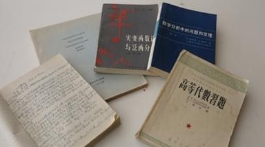 回忆:恢复高考四十年