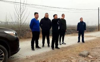 """冀南新区:春节巡查""""四不减"""" 违法占地""""零发案"""""""