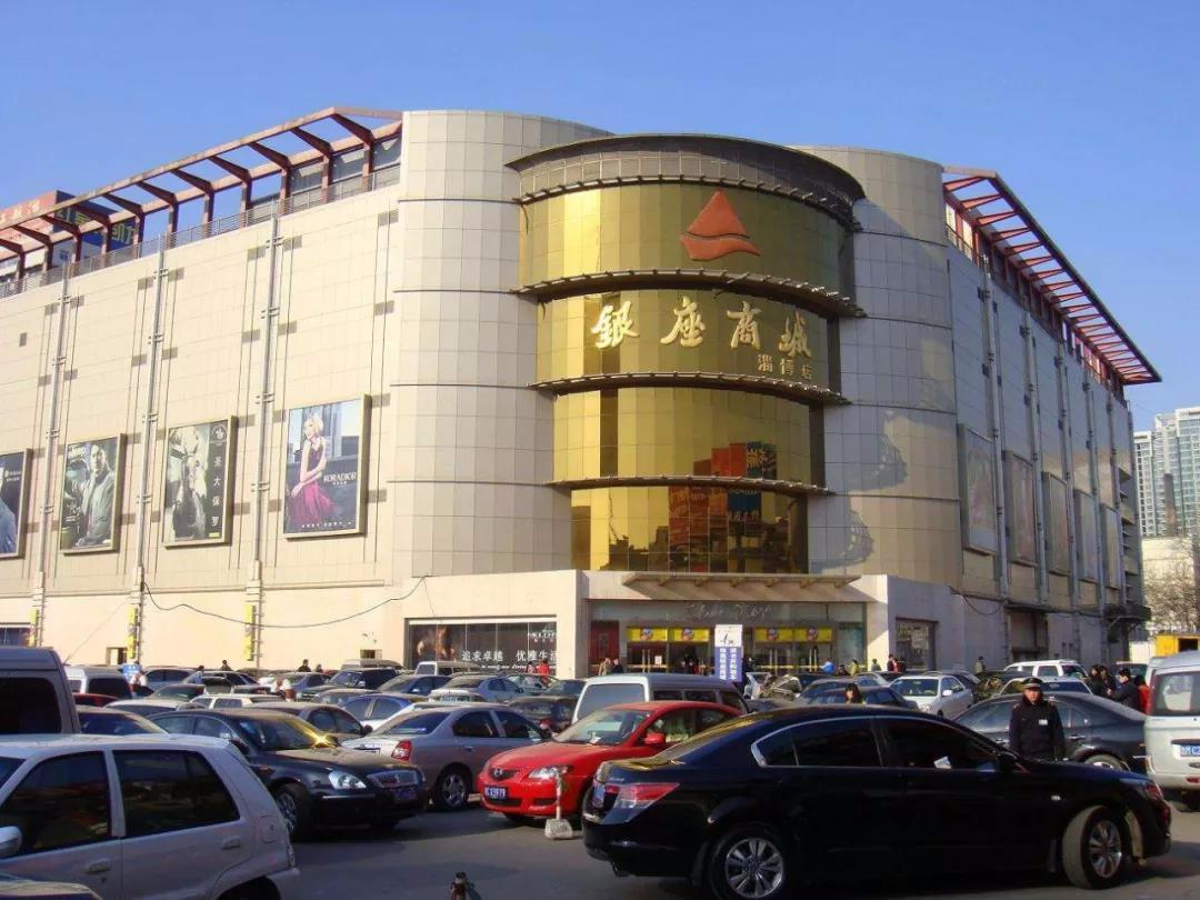 银座正式接手原永旺购物中心项目!预计元旦前开业