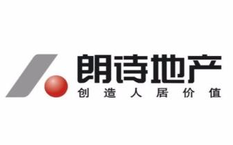 朗诗1月签约销售22.17亿 面积达14.46万平