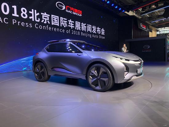 广汽Enverge亮相 将支持无线充电技术