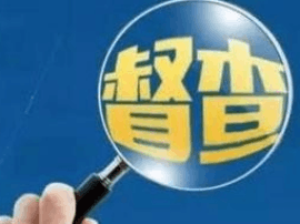 陕州区:二届区委第六轮巡察工作动员部署会召开