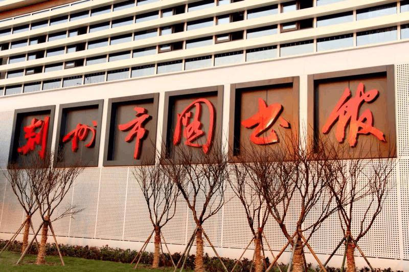 荆州新图书馆开馆后迎3万市民,你去了吗?