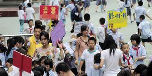 广州中小学教师参与校内课后服务 2课时60至240元