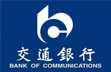 交通银行改革稳步推进 红利释放助推业务发展