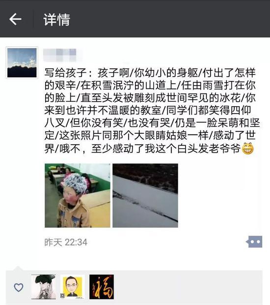 轻松一刻:中国网民,为啥看不得有人炫富?