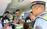 泰州查处一超员客车 核载52人实载81人