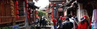丽江古城等3家5A级景区被警告