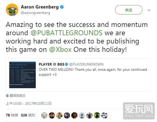 《绝地求生》Xbox版最新曝料 赶在圣诞节前发布