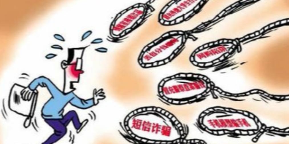 越南三人在东兴诈骗200多万已全部落网