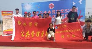 衡水学院举办农资普惠活动