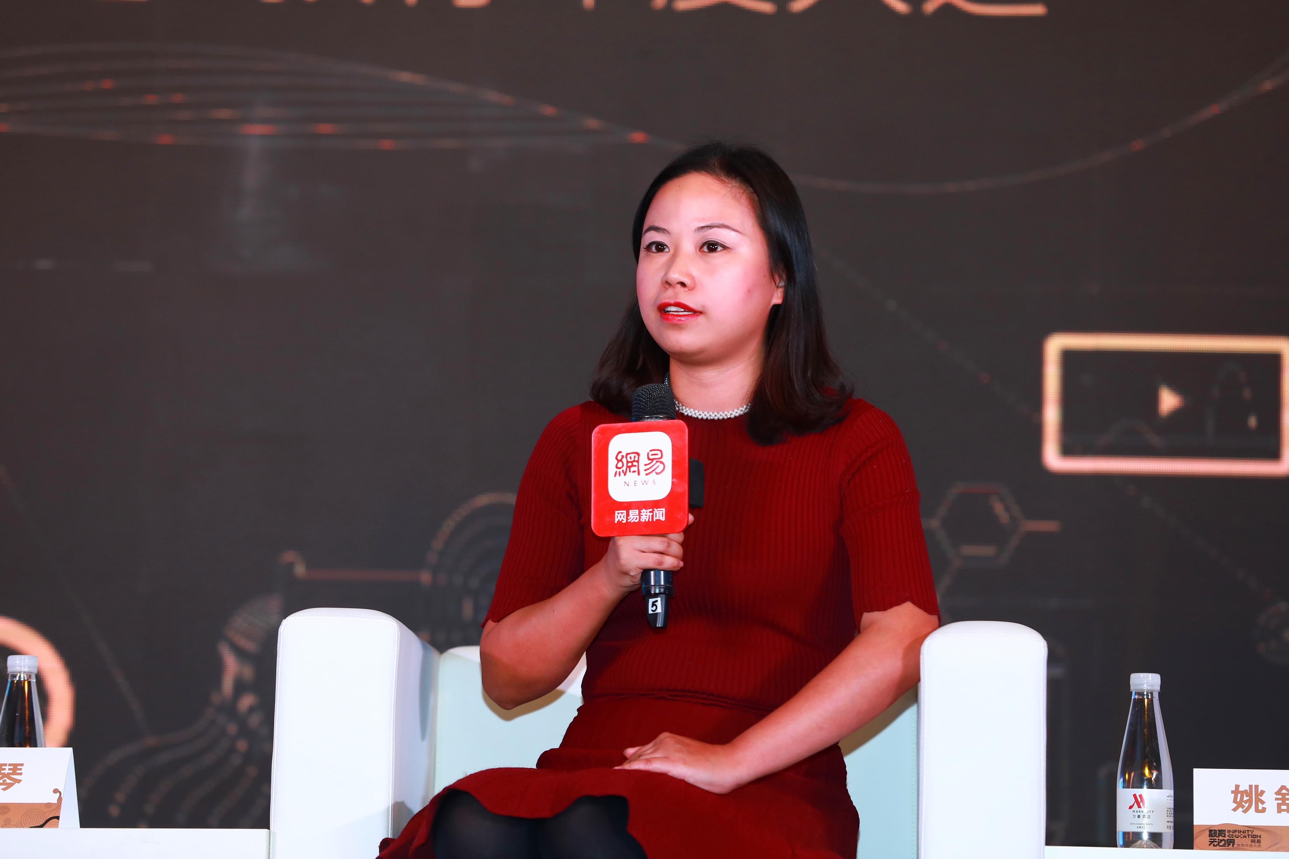 新东方教育科技集团副总裁、迈格森国际教育总裁 谢琴女士