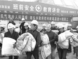 渑池县坡头乡:寒冬送温暖 慰问建设者