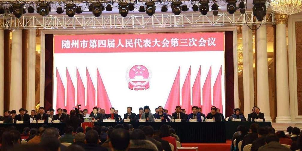 郭永红任湖北随州市市长 郑军任市监察委员会主任