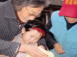 爱心奶奶周剑秋:昔年帮助贫困女孩 如今女孩回报社会