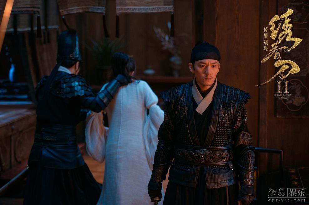 """《绣春刀修罗战场》曝预告 张震杨幂""""炼真心"""""""