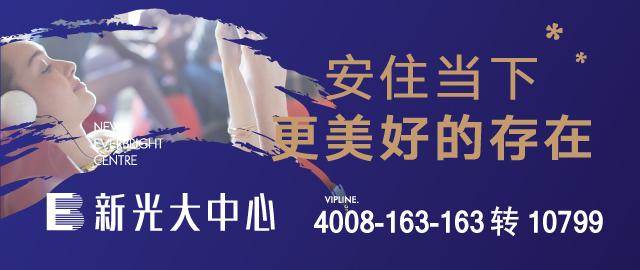 新北京 人文商务综合体