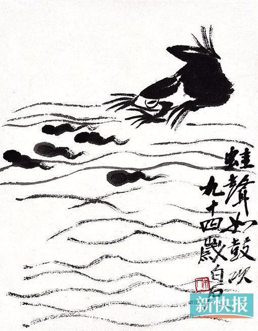 毕加索:齐白石的鱼 使人看到江河嗅到水香