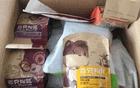 三只松鼠开心果霉菌超标被罚5万 官方:未检好原料
