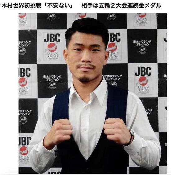 日拳王二度挑衅:邹市明已36岁 在华作战感到愉悦