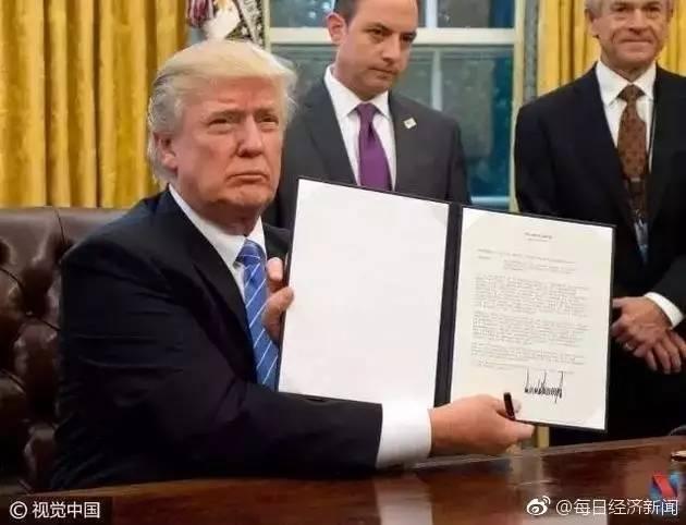 特朗普3箭齐发:墨西哥慌了 加拿大哭了 中国笑了