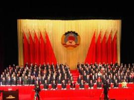 重庆市政协举行四届七十四次主席会议