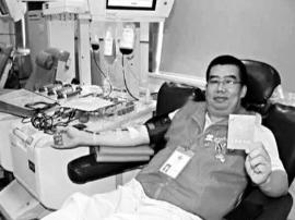 太原平均万人里186人献血  高于全国平均水平
