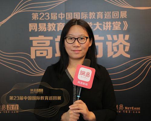 孙南:实现一站式全程360度无缝对接的留学服务