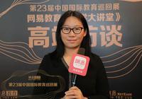 新东方前途出国孙南:实现一站式全程360度无缝对接的留学服务
