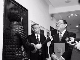 79岁日本友人中崎惠获山西省国际友好交流贡献奖