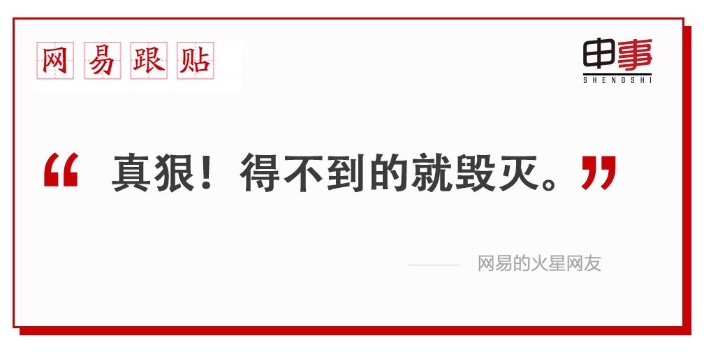 """5.28男子求爱遭拒 竟对""""女神""""痛下杀手"""