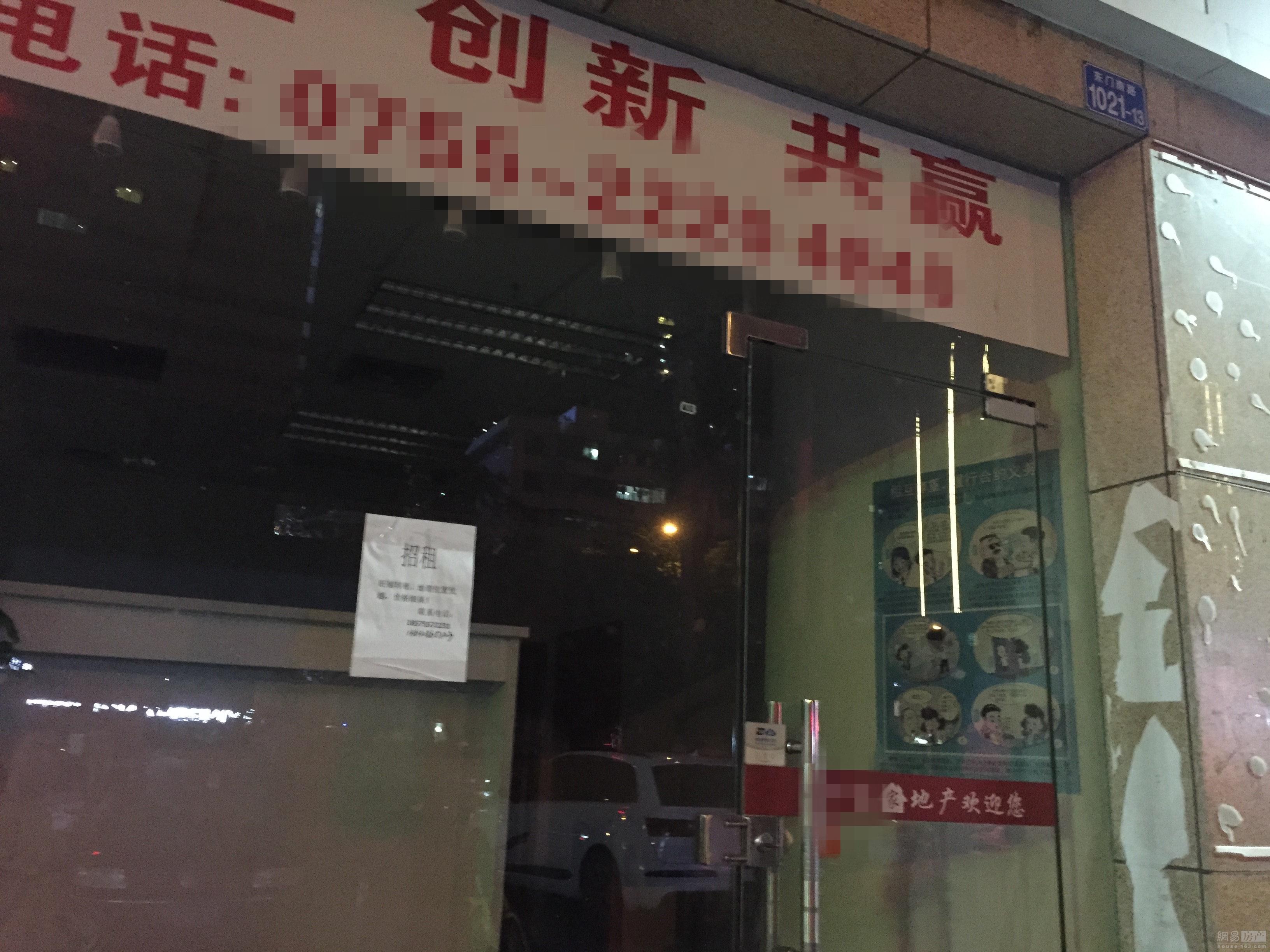楼市有料| 深圳中介谈金九:投资客退场 不适者将被淘汰