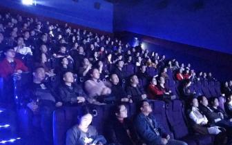 湘潭市禁毒办组织观看禁毒题材电影《凤凰花开》
