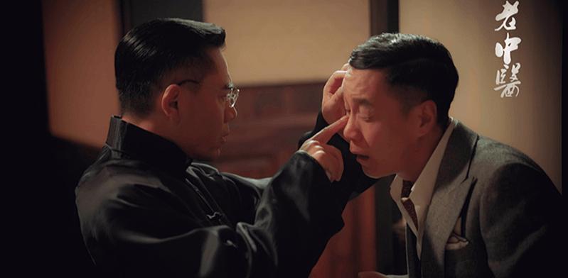 《老中医》陈宝国冯远征三度同台飙戏