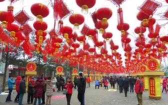 转发收藏!邯郸新年好玩的庙会都在这儿了!