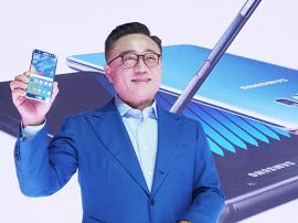 三星计划8月中旬发布Note 8,可能有这些新功能