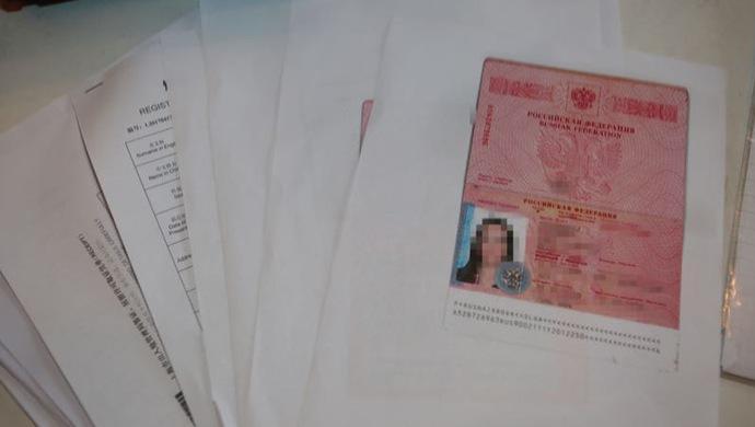 外国演员来华演出?骗签证的43名老外被查实