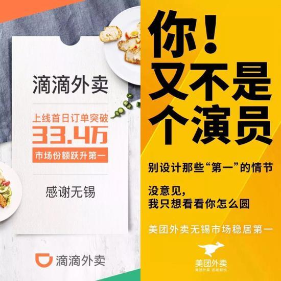 2019春节美团海报素材